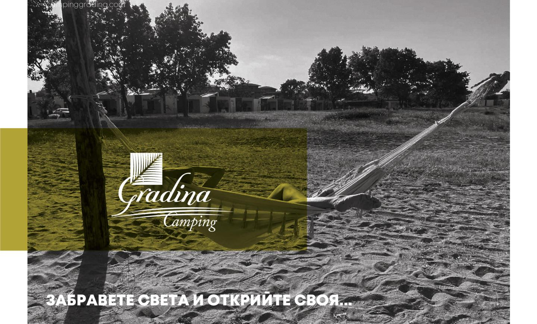 Camping_Gradina_vaucher_Cover-01.jpg